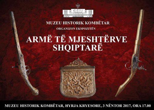 105 vjetori i Pavarsisë/ Armët e mjeshtrave shqiptarë brenda një ekspozite