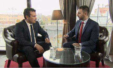 Ndryshim kursi, Maqedonia: Duam aleancë me Bullgarinë dhe normalizim me Greqinë