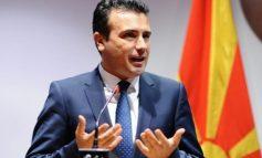 Republika Ilinditase e Maqedonisë, Zaev: Nuk kam dëgjuar argumente të forta kundër propozimit të ri