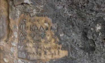 Misteret e 1500 lutjeve në gjirin e Gramës në Vlorë