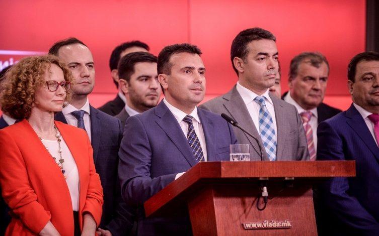 Marrëveshja për emrin, Zaev dhe Dimitrov informojnë sot Presidentin maqedonas