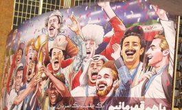 Teherani përfshin gratë në pankartën e Kupës së Botës: Së bashku jemi...