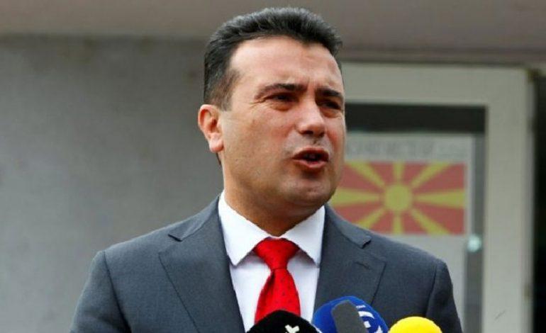 PRIORITETI I QEVERISË/ Zaev: Anëtarësimi i Maqedonisë në NATO dhe BE, detyrim