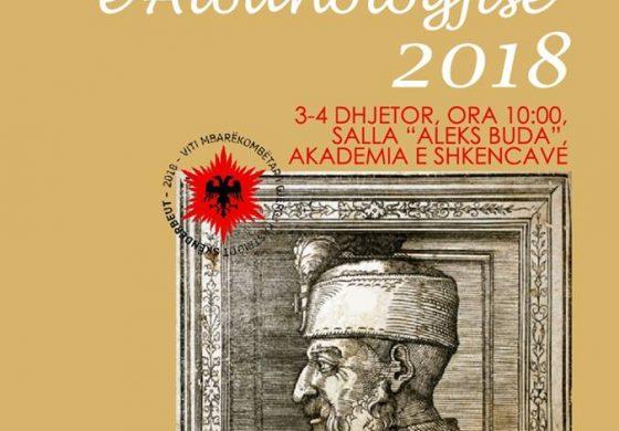"""""""DITËT E ALBANOLOGJISË""""/ Këto janë veprimtaritë që do organizohen këtë edicion"""