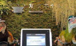 HOTELI NË TOKIO HEQ NGA PUNA 200 ROBOTË/ Në vend të tyre punëson njerëz