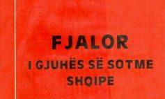 21 SHKURTI/ Shqipja në Ditën Ndërkombëtare të Gjuhës