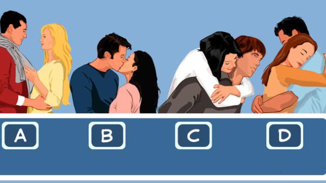 TESTI I DASHURISË/  Zbuloni se çfarë tregon lloji i PËRQAFIMIT për marrëdhënien tuaj