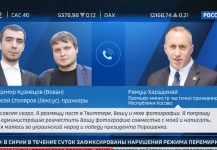 """""""IU PREZANTUAN SI POROSHENKO""""/ Del biseda e Haradinajt me komikët rusë: Do ta njohim Kosovën!"""