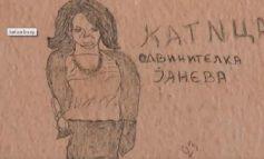 """""""REKETI""""/ Katica Janeva, dikur simbol edhe i të burgosurëve, në muret e qelive të Shutkës së Maqedonisë së Veriut"""