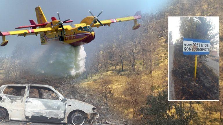 BETEJA ME ZJARRET NË GREQI/ Evakuohen banorët e katër fshatrave