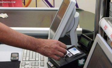 """MUNDËSI E MIRË PËR KOMPANITË """"IT""""/ Qeveria hap tenderin për të ndërtuar rrjetin e tatimeve për faturat online"""