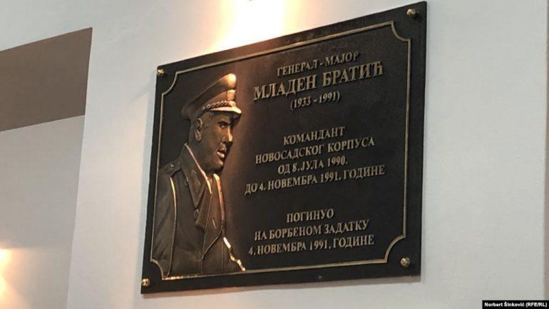 SERBI/ Zbulohet pllaka përkujtimore për komandantin e ish-ushtrisë jugosllave