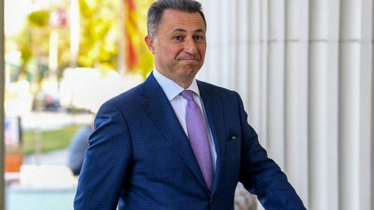 ASKUSH NUK DO T'I SHMANGET DREJTËSISË/ Zaev i kujton ish-kryeministrit Gruevski dënimin me burg