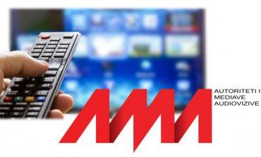 NJOFTIMI/ AMA thirrje mediave audiovizive mbi mbrojtjen e personelit brenda mjediseve të redaksive dhe studiove