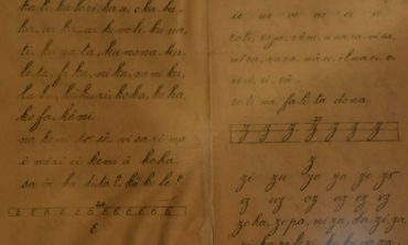 """""""KORÇA, ZEMRA E SHQIPËRISË""""/ Ekspozohen dokumentet e Mësonjëtores së Parë"""