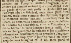 """""""LA FRANCE"""" 1879/ Abdyl Frashëri-Guiseppe Garibaldit: Gjeneral, mund të keni të drejtë, por ne jemi epirotë, armiku ynë i menjëhershëm është…"""