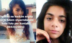 E HUMBUR PREJ 3 DITËSH NË VLORË/ Ja shtëpia e braktisur ku u gjet 15-vjeçarja (FOTO)