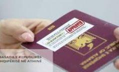 JEP NJOFTIMIN/ Ambasada shqiptare në Greqi: Ndryshon procedura për t'u pajisur me pasaporta, si do bëhet