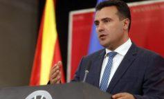 PREZANTON PAKON E KATËRT FINANCIARE/ Kryeministri Zaev: Para për rroga, ushqime falas dhe fundjava pa tatim