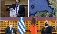 ÇËSHTJA E DETIT/ Deklarata e Mitsotakis në Parlamentin grek: Në parim ka një marrëveshje me Shqipërinë për…