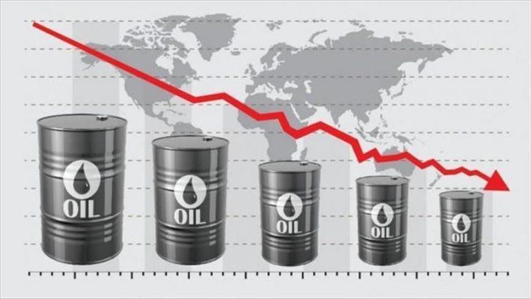 FMN: Ulje e ndjeshme e çmimit të naftës në 2021