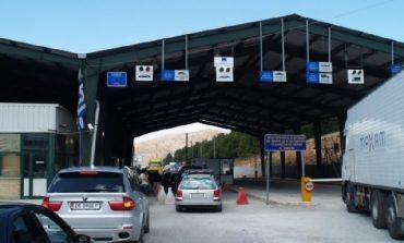 SITUATA E COVID-19/ Greqia shtyn sërish afatin e bllokimit të Kapshticës