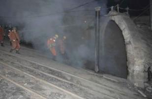 E RËNDË/ Shembet galeria në minierën e Martaneshit, dyshohet për dhjetëra minatorë të bllokuar