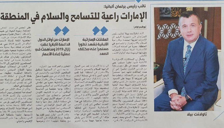 INTERVISTA/ Taulant Balla për mediat në Gjirin Persik: Emiratet e Bashkuara Arabe fanar i paqes e stabilitetit…